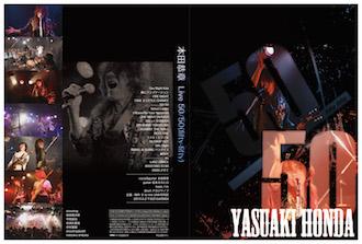 50-50_DVD